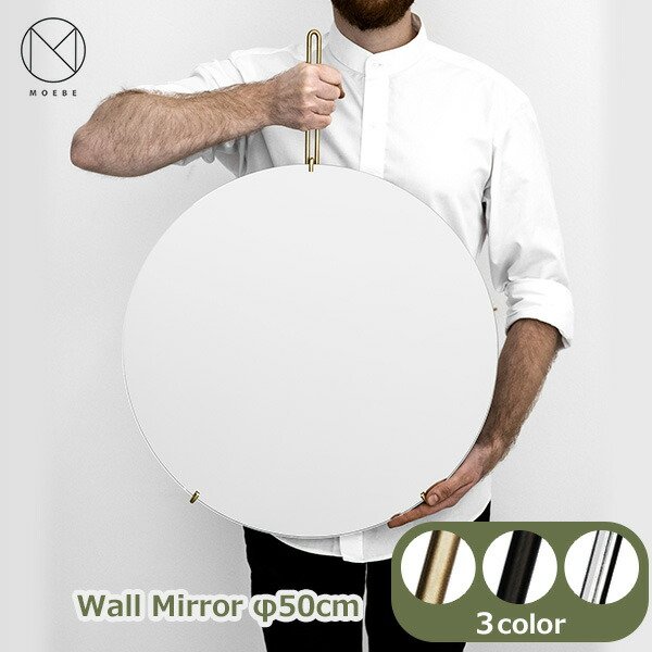 Wall Mirror 50