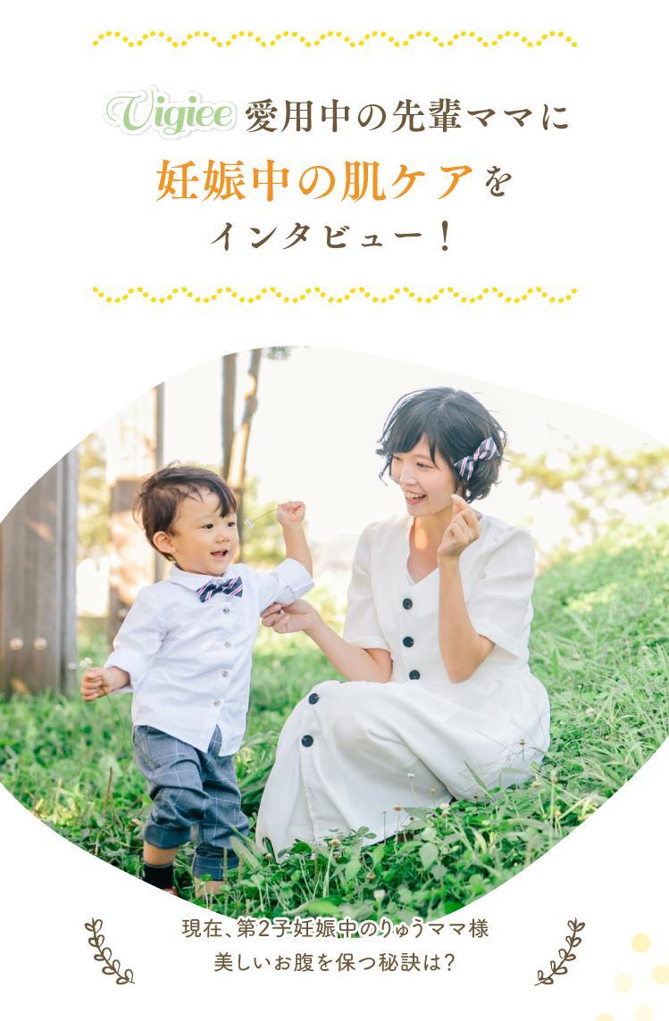 """""""妊娠線予防に肌にやさしい植物オイル8種"""""""