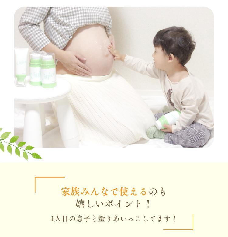 """""""妊娠中にも使えるテスト済み"""""""
