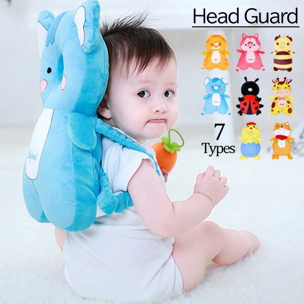 赤ちゃん ヘッドガード