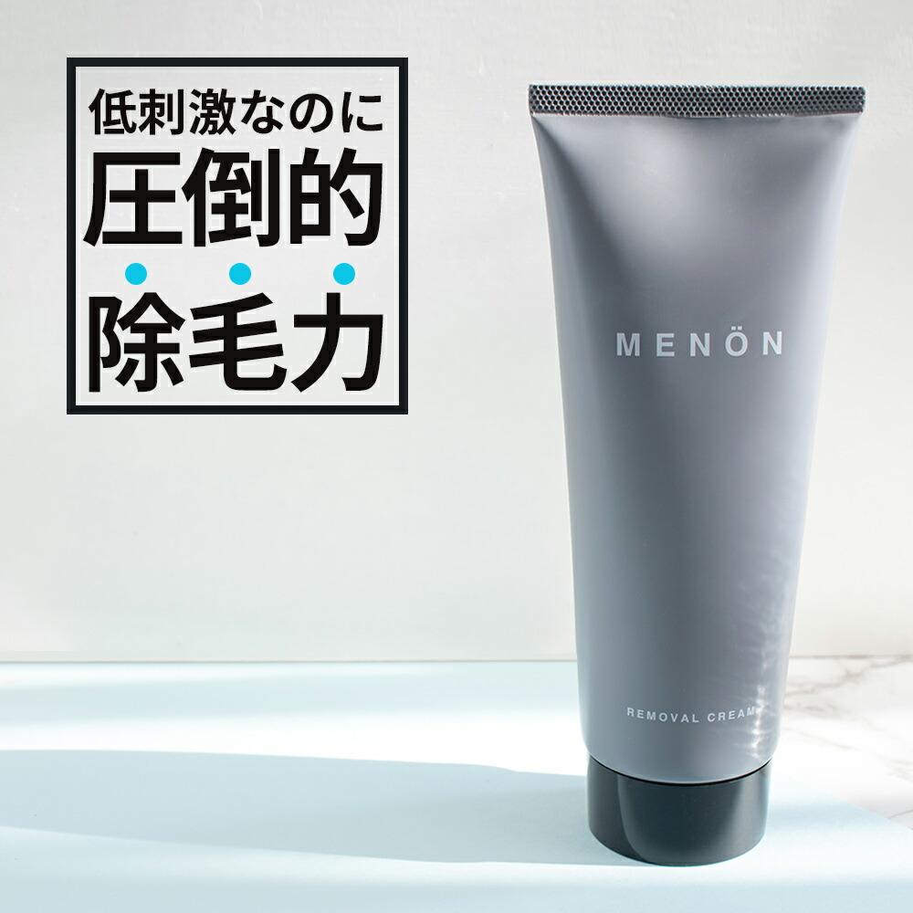 脱毛 除毛クリーム 陰部 使用可能 MENON 220g 【医薬部外品】