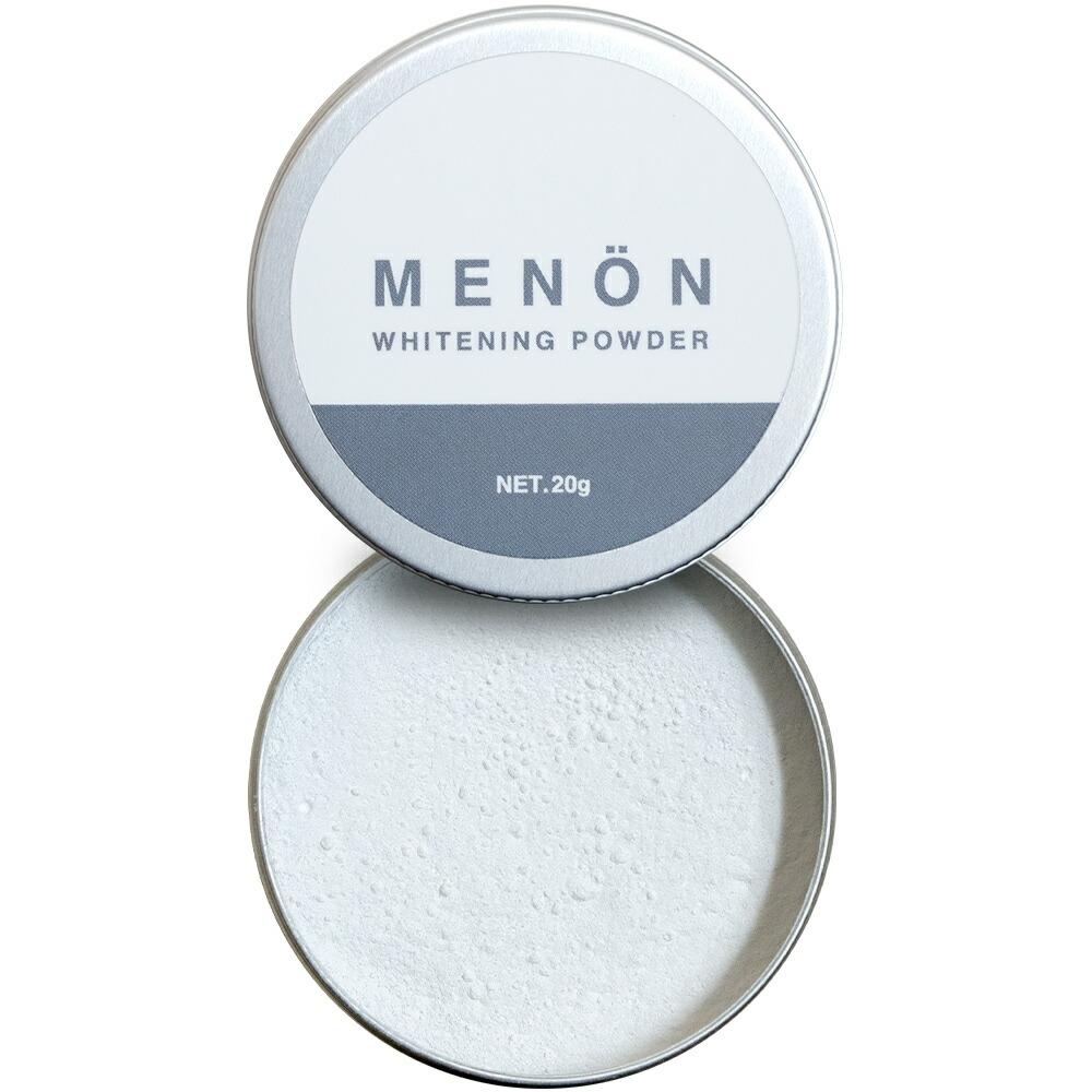 ホワイトニング 歯磨き粉 MENON ホワイトニングパウダー 26g