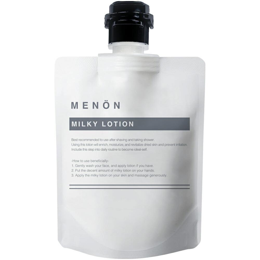 MENON 乳液 ミルキーローション 100mL