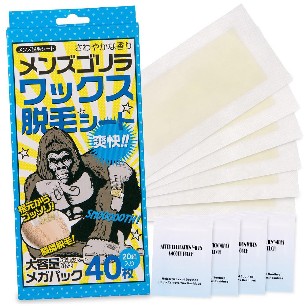 【ブラジリアンワックス】メンズゴリラ ワックス脱毛シート メガパック40枚20組入