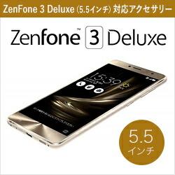 zen fone 3 5.5