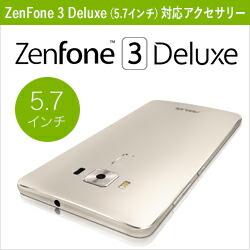 zen fone 3 5.7