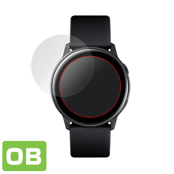 Samsung Galaxy Watch Active SM-R500 液晶保護シート