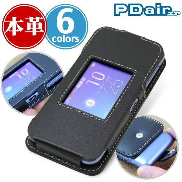 PDAIR レザーケース for Speed Wi-Fi NEXT W06 スリーブタイプ