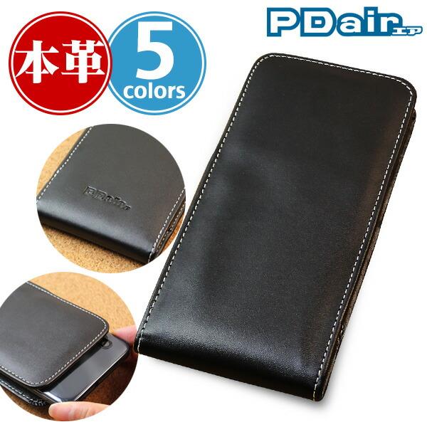 PDAIR レザーケース for Galaxy A30 SCV43 バーティカルポーチタイプ