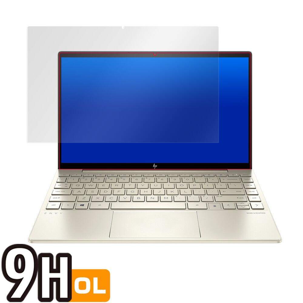 HP ENVY 13-ba0000シリーズ 液晶保護シート