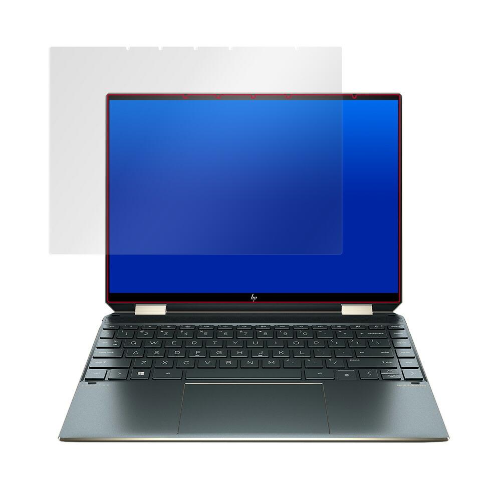 HP Spectre x360 14-ea0000シリーズ 液晶保護シート