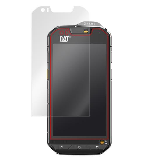 指紋が目立たない 傷修復液晶保護フィルム CAT S60用