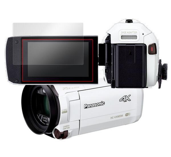 Panasonic デジタルビデオカメラ HC-VX985M