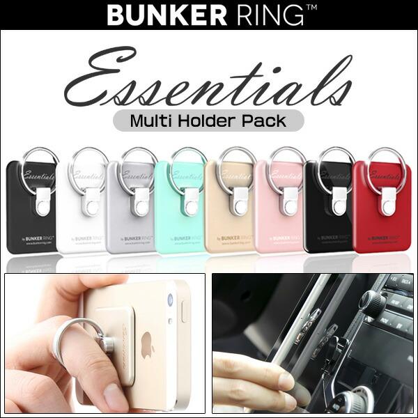 URBAN DESIGN Bunker Ring Essentials Multi Holder Pack