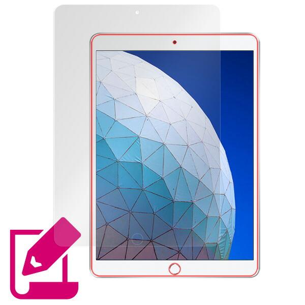 iPad Pro 10.5インチ 表面用保護シート