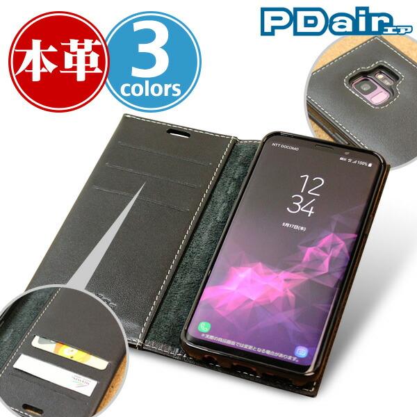 d41ec6e9bf 楽天市場】Galaxy S9 SC-02K / SCV38 用 ケース PDAIR レザーケース for ...