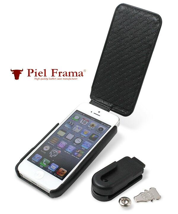Piel Frama iMagnum Natural Cowskin レザーケース for iPhone 5(Crocodile)