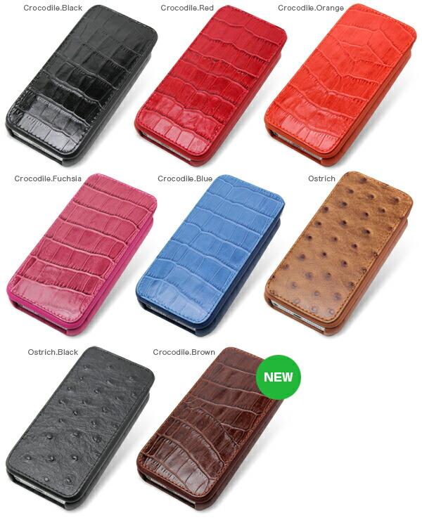 カラー Piel Frama iMagnum Natural Cowskin レザーケース for iPhone 5(Crocodile)