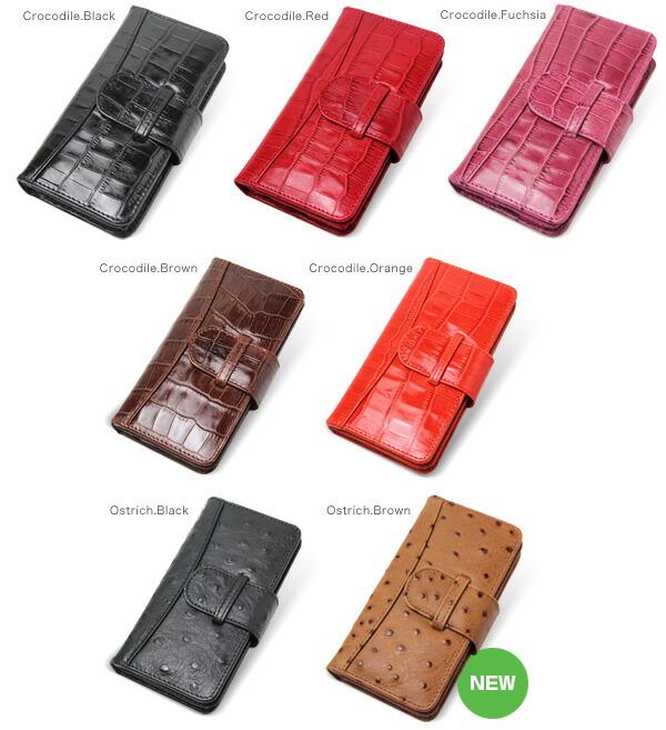 カラー Piel Frama Natural Cowskin レザーケース(ウォレットタイプ) for iPhone 5