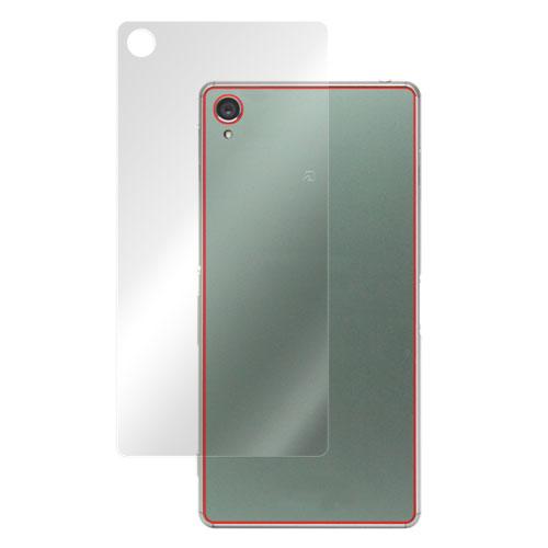【楽天市場】OverLay Glass for Xperia (TM) Z3 SO-01G/SOL26/401SO 裏面用保護 ...
