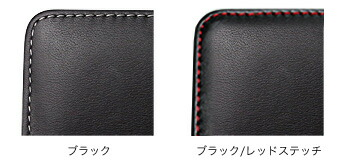 カラバリ PDAIR レザーケース for Aterm MR04LN スリーブタイプ