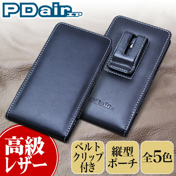 be739591e4 楽天市場】PDAIR レザーケース for Xperia (TM) Z4 SO-03G/SOV31/402SO ...