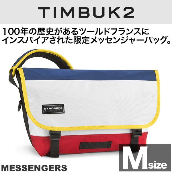 TIMBUK2 Le Tour Messenger ツールメッセンジャー(French Bandeau) Mサイズ
