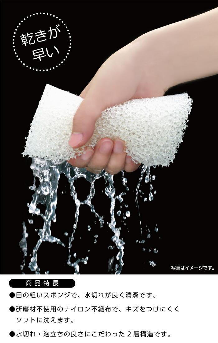 乾きが早い。水切れ良く清潔。キズをつけにくくソフトに洗えます。