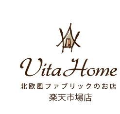 北欧風ファブリックのお店 Vita homer 楽天市場店
