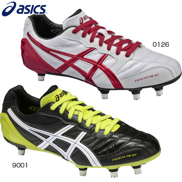 3ca3786eb An acquisition genre  Shoes for the daily rugby competition. An update day   2017 05 25 (a count day  2017 05 24)