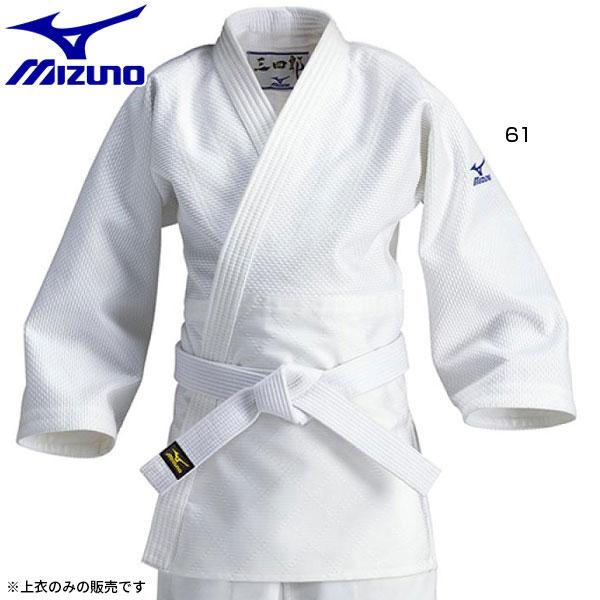 shoes mizuno usa judo 6000