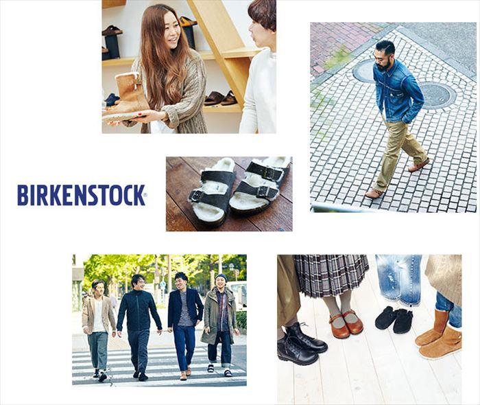 ビルケンシュトック | BIRKENSTOCK