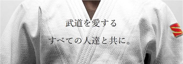 kusakura kuzakura クサクラ クザクラ 九櫻 九桜