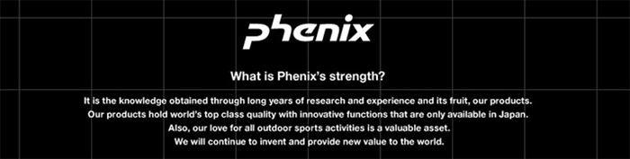 phenix フェニックス