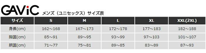 ガビック メンズ (ユニセックス) サイズ表