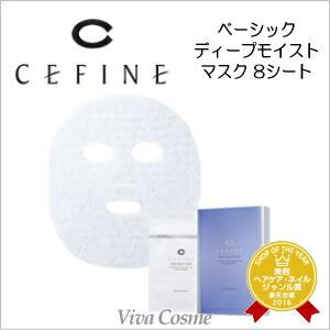 セフィーヌ ディープモイストマスク 15ml x 8セット ベーシック
