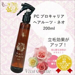 美容雑貨3 ヘアケア PC プロキャリア ヘアルーツ・ネオ 200ml
