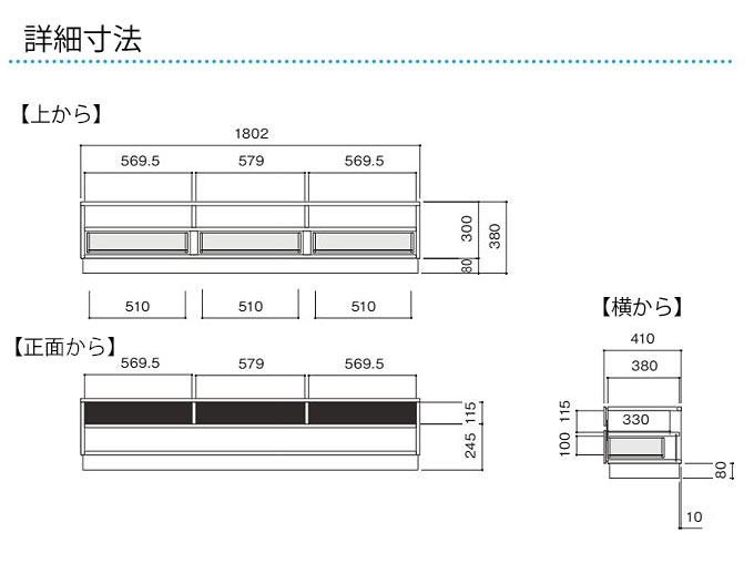テレビボード 天然木 ウォールナット 幅180 奥行41 高さ45 スチール脚 ブラック 木製 ローボード TVボード 電波透過 引出し シンプル ナチュラル 美しい木目 アニマ180SWN ANIMA MKマエダ 送料無料 ヴィヴェンティエ