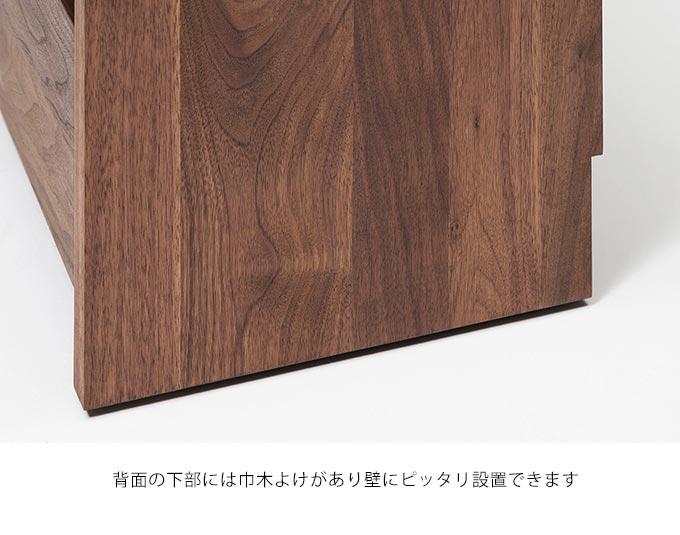 テレビボード カラー2色 幅180 奥行39 高さ35 天然木 ホワイトアッシュ材 オイル塗装 リモコン透過 引出し ローボード TVボード 収納家具 リビング家具 シンプル リーガ RMAL180 RAMA MKマエダ 開梱設置 送料無料 ヴィヴェンティエ