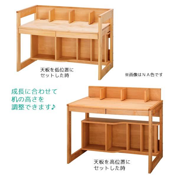 成長に合わせて机の高さを調節できます。