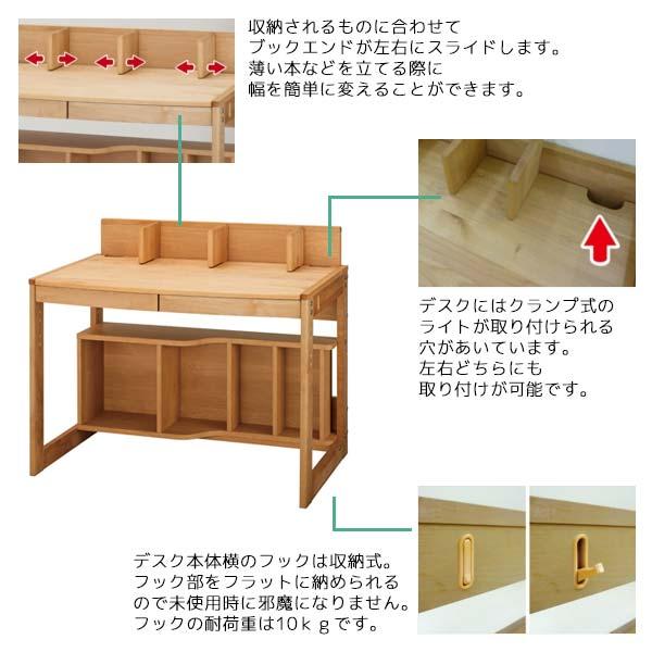 ブックエンドは左右にスライドします。クランプ式のライト用穴付き。デスク横に収納式のフック付。