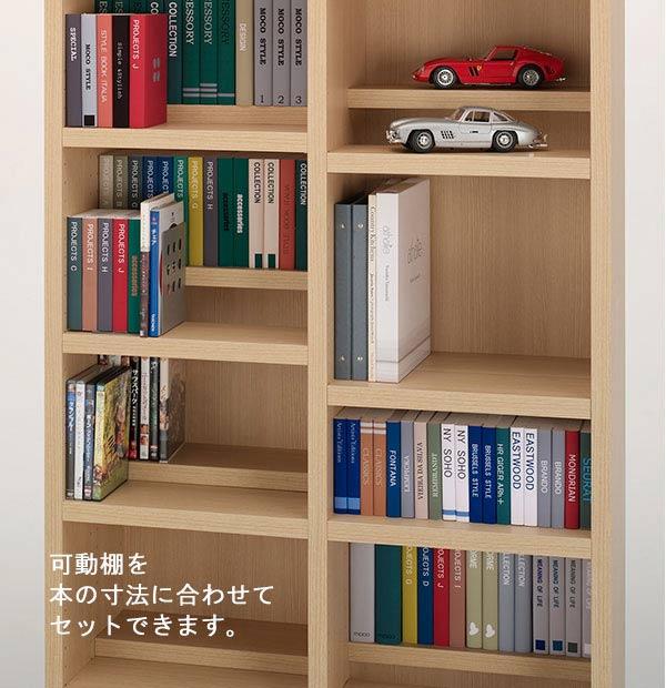 コミックシェルフ 前後棚板 3cmピッチ 棚板可動式 木目柄 木製 ラック 書棚 本棚 CDラック フナモコ