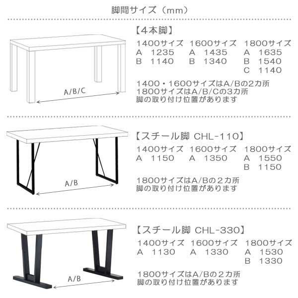 ダイニングテーブル ダイニングチェア Choice チョイス シリーズ ミキモク MIKIMOKU