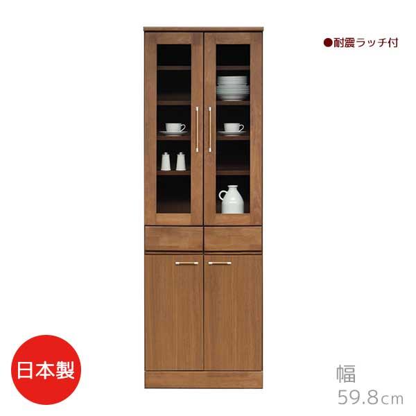 ダイニングボード ブラウン色 幅59.8 奥行45.5 高さ182 日本製 棚板可動式 箱組引出 食器棚 シンプル キッチン収納 台所収納 モーリス インテリア 家具 送料無料 ヴィヴェンティエ