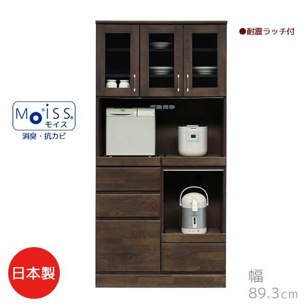 レンジボード ダークブラウン色 幅89.3 奥行45.5 高さ182 日本製 棚板可動式 箱組引出 レンジ台 食器棚 シンプル キッチン収納 台所収納 インテリア 家具 送料無料 ヴィヴェンティエ
