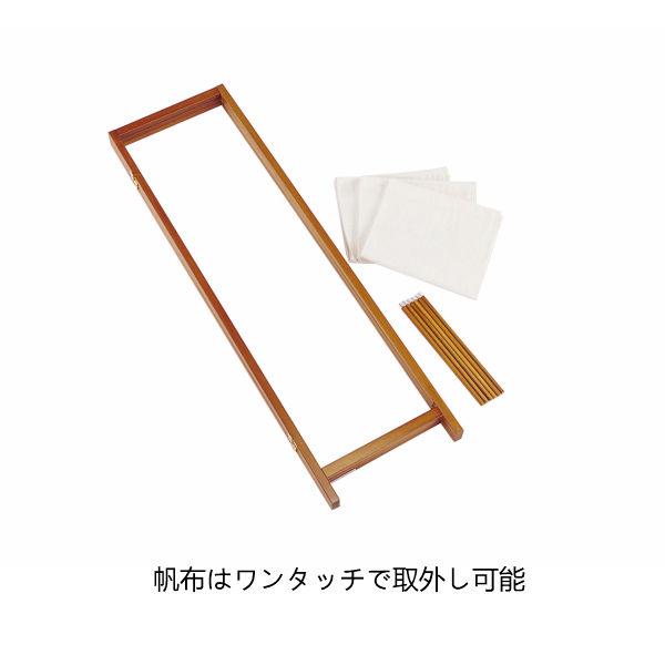 木製スクリーン(帆布)3連 幅44(x3)cm 奥行2cm 高さ150cm  フレーム:天然木パイン材<br>幕部:布(綿100%) 折りたたみ HT-3(BR) UTILITY 弘益 インテリア 家具 雑貨 セール 送料無料 ヴィヴェンティエ