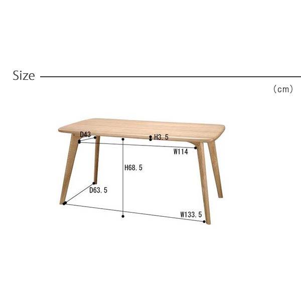 ダイニングテーブル 幅150cm 奥行80cm 高さ72cm ダイニングテーブル 天然木 アッシュ材 長方形テーブル 食卓テーブル CL-817TNA インテリア 家具 雑貨 セール 送料無料 viventie ヴィヴェンティエ