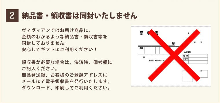 nohin-nasi.jpg