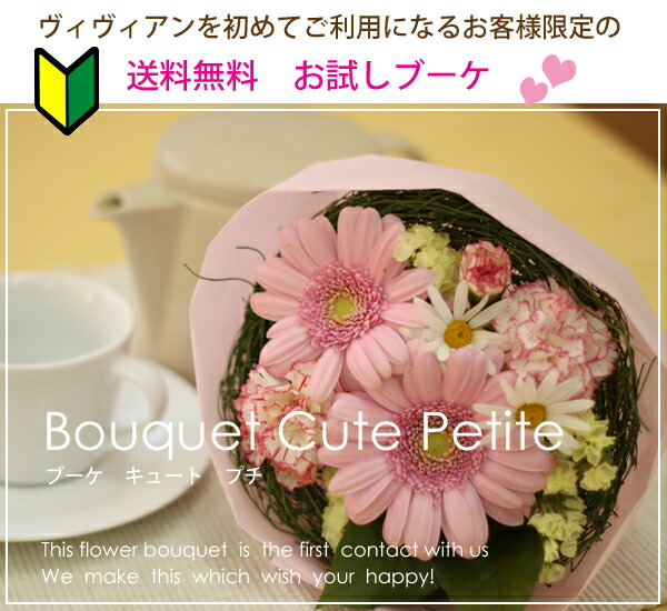 bq_petite_main.jpg