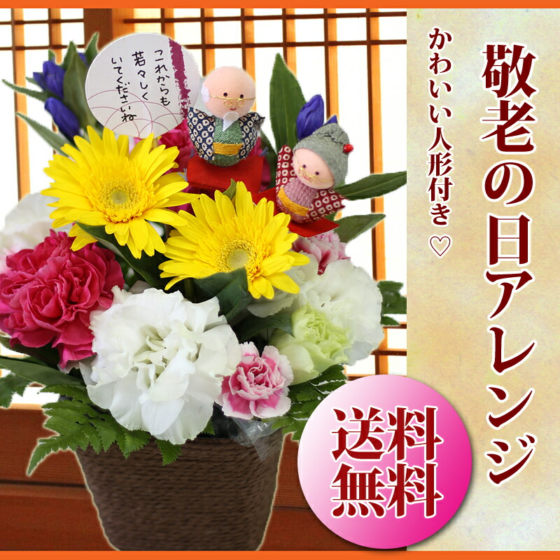 2015_keiro_main.jpg